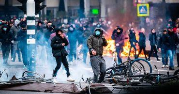 Во время протестов в Нидерландах начались поджоги и мародерство.