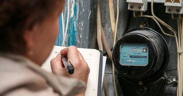 В Молдове вступили в силу новые тарифы на электроэнергию.