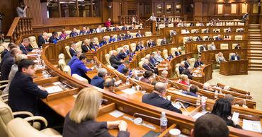 Парламент одобрил изменение процедуры избрания председателя ВСМ