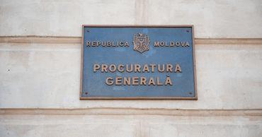 На должность генпрокурора подали заявки 8 кандидатов.
