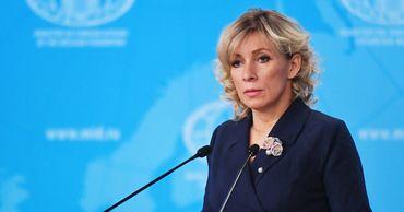 Захарова: Братиславский протокол необходимо подписать.