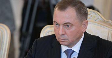 Министр иностранных дел Белоруссии Владимир Макей.