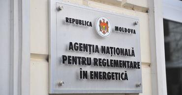 Согласно Закону об энергетике, директор Административного совета назначается парламентом на конкурсной основе.