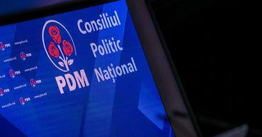 ДПМ не поддержит ни одного кандидата на президентских выборах