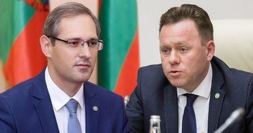 Переговоры в Приднестровье