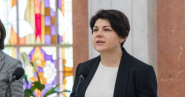 Гаврилица раскритиковала проект бюджета.