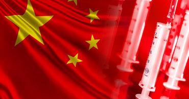 Китай готов обеспечить вакцинами от COVID-19 участников Олимпиады