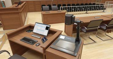 Аудиозаписи судебных заседаний будут храниться на технологической платформе.