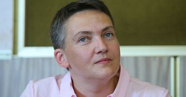 Бывший депутат Верховной Рады Надежда Савченко заявила о потере Украиной суверенитета.