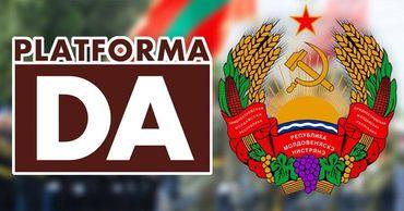 """""""Платформа DA"""" считает Приднестровье оккупированной территорией."""