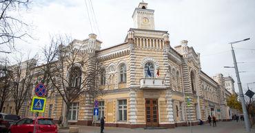 В мэрии Кишинева будет новая организационная схема.