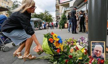 Павел Шеремет погиб 20 июля в Киева в результате взрыва автомобиля.