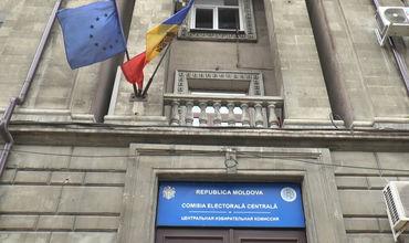 Эксперты: Отказ ЦИК в регистрации группы по референдуму был ожидаем