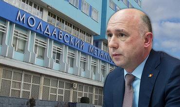 RISE Moldova: Филип помог металлургическому заводу из Рыбницы избежать санкций Украины.