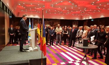 В Мюнхене открыто почетное консульство Республики Молдова