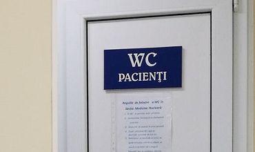 Администрация запретила радиоактивным пациентам ходить в туалет больницы