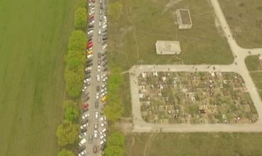 Автовладельцев призывают не парковать свои машины на Балканском шоссе, в зоне кладбища Святого Лазаря, дабы не создавать препятствий дорожному движению.