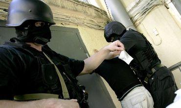 Мужчины договорились с контрагентом о доставке в Ульяновск крупной партии N-метилэфедрона.