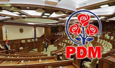 Демократы избрали руководство парламентской фракции