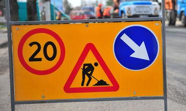 Движение транспорта на улице Тигина закрыто на два месяца.