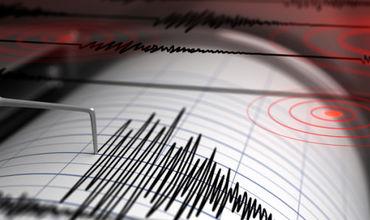 Peru: Cutremur de 7,3 pe Richter. Autoritățile sunt în alertă