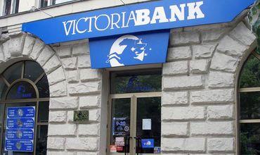 Связь между Плахотнюком и акционером Victoriabank расследует ФСБ