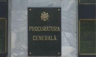 Закон о специализированных прокуратурах опубликуют в субботу