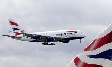 British Airways намерена опротестовать штраф за утечку данных клиентов