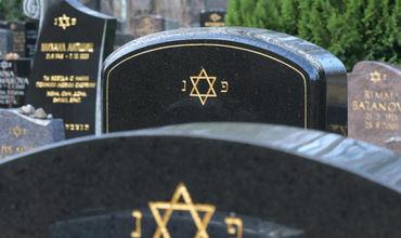 ЕС поможет сохранить еврейское кладбище в Молдове и других странах Восточной и Южной Европы.