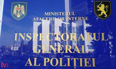 Должность главы ГИП остается вакантной, кандидаты не прошли конкурс.