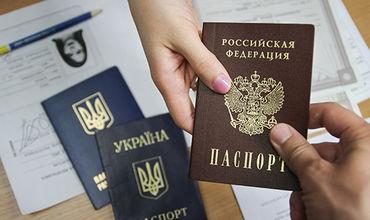 В Раду внесен законопроект о конфискации имущества жителей Донбасса с паспортами России.