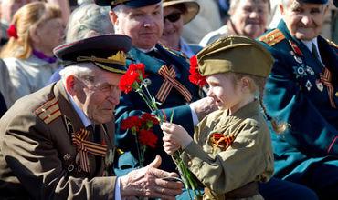 Дети сироты поздравляют ветеранов!