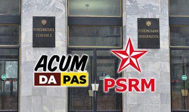 ПСРМ и ACUM расходятся во мнениях по поводу кандидата на пост генпрокурора