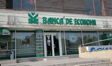 Эксперт: Ликвидировать Banca de Economii нельзя