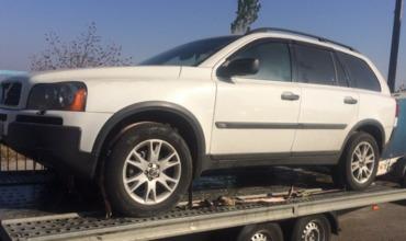 Молдаванин лишился на границе купленного в Румынии автомобиля.
