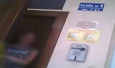 Полиция задержала подозреваемого в организации публичного дома
