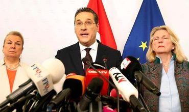 В Австрии уволили всех ультраправых министров.