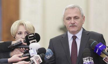 Председатель СДП Румынии Ливиу Драгня заверил, что Виорика Дэнчилэ останется во дворце Виктории, по крайней мере, до 2020 года. Фото: INQUAM PHOTOS / Octav Ganea.