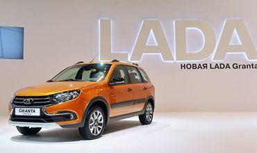 """""""АвтоВАЗ"""" анонсировал запуск продаж Lada Granta Cross и Lada Vesta Sport."""