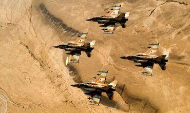 Image result for вмс ввс египет