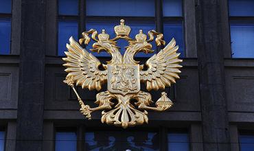 В Госдуме назвали условие для диалога России и НАТО. Фото: ria.ru