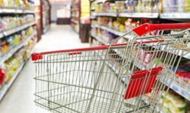 В июне в Молдове зафиксирована дефляция 0,2%.
