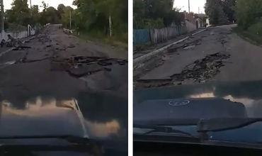 Разбитую дорогу в Оргеевском районе засняли на видео