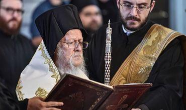 В РПЦ возмущены тоном письма патриарха Варфоломея.
