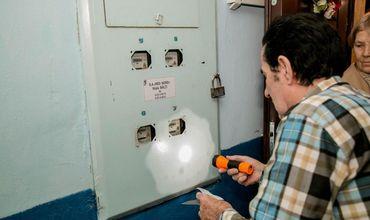 По представленным расчётам, тариф для бытовых потребителей Бельц должен составлять 2,12 лея за кВт/ч.