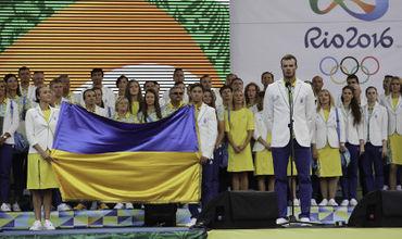 Украина завершает Олимпиаду на 31-м месте.