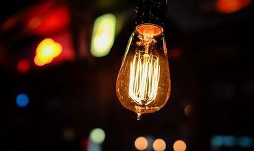 11 февраля ожидаются отключения электроэнергии на некоторых улицах Кишинева.