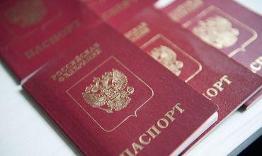 МИД Украины выразило решительный протест в связи с указом Путина по упрощению получения гражданства РФ.