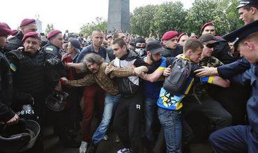 В «Правом секторе» пообещали выследить участников гей-парада
