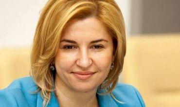 Башкан Гагаузии Ирина Влах поздравила жителей автономии с 26-й годовщиной провозглашения Гагаузской Республики.